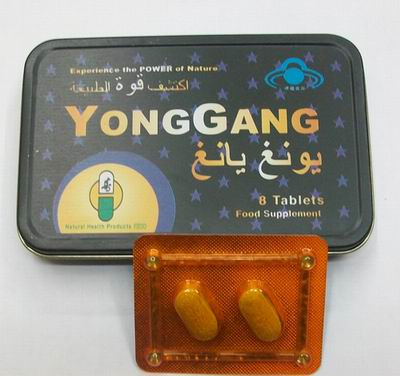 Yong Gang Sex Tablets for Men