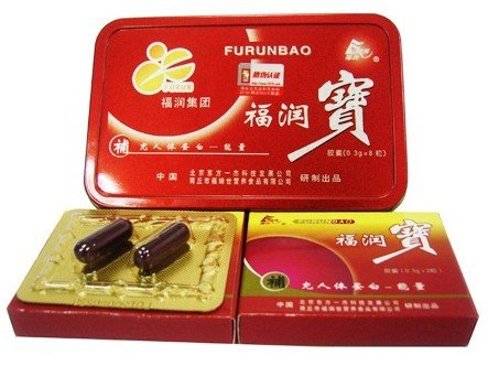 Furunbao Male Enhancement Capsules