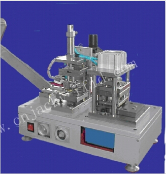 IC card cutting machine
