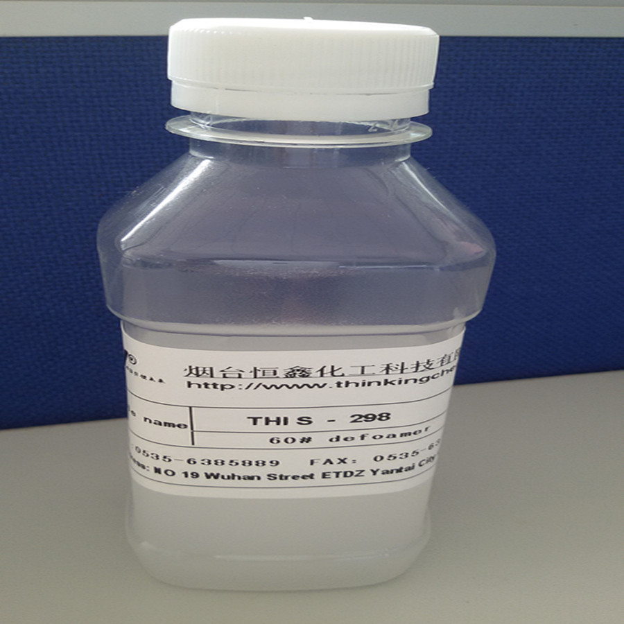 Thi®s-108 50% organic sillicone defoamer for Food industry
