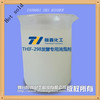 Thi®s-298 Highly Performance Antifoam For Fermentation Industry