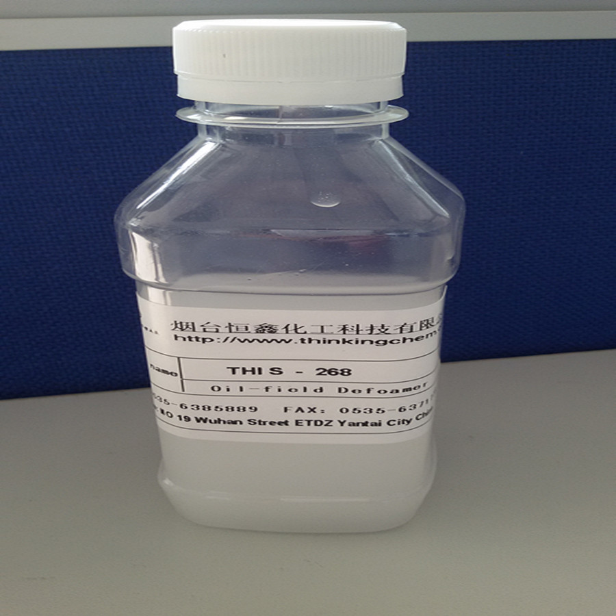Thi®s-268 Anti foam Agent  for oil field Industry