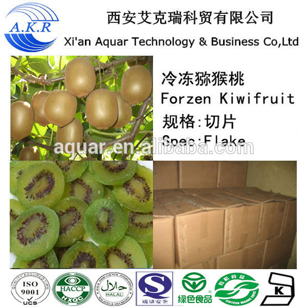 2014 New crop bulk IQF Frozen Kiwi Fruit In Kiwi Fruit Season