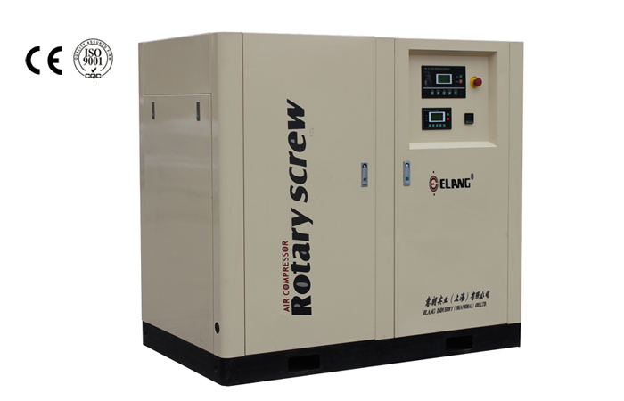 Air Screw Compressor