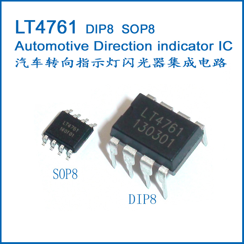 LT4761 Automotive Direction Indicator IC U6043B U643B