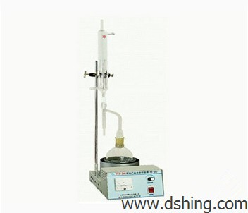 DSHD-260B Water Content Tester