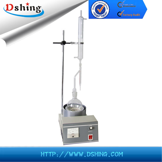 DSHD-260 Water Content Tester