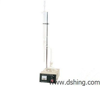 DSHD-8929 Crude Oil Water Content Tester