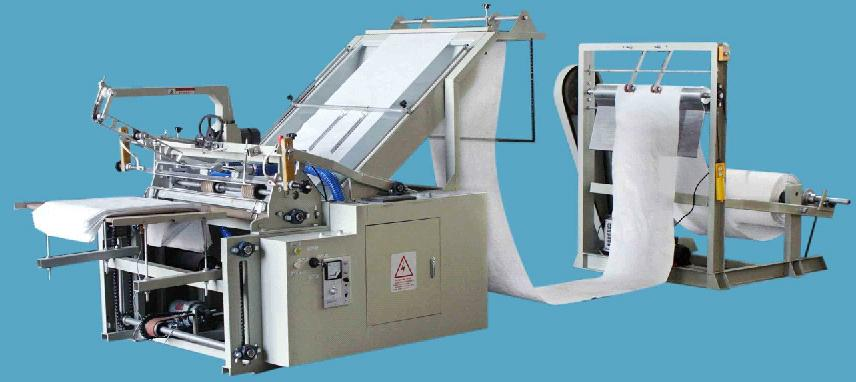 PP/PE woven bag automatic cutting machine