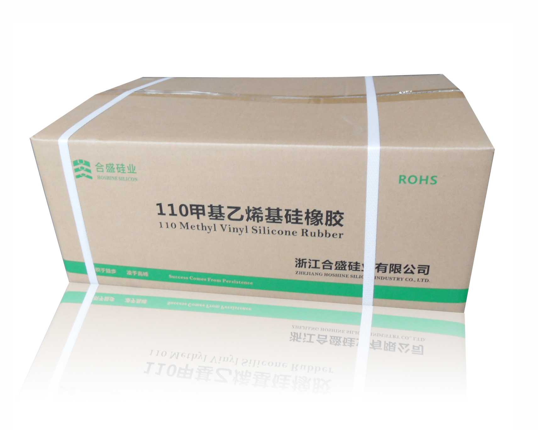 110 Methyl Vinyl Silicone Rubber