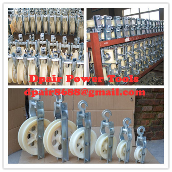 China Cable Block, best Cable Sheave, factory Current Tools
