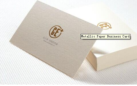 Metallic Paper Business Card