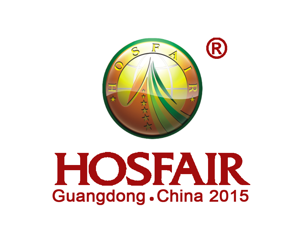 Hosfair Guangdong 2015 is going on fiery