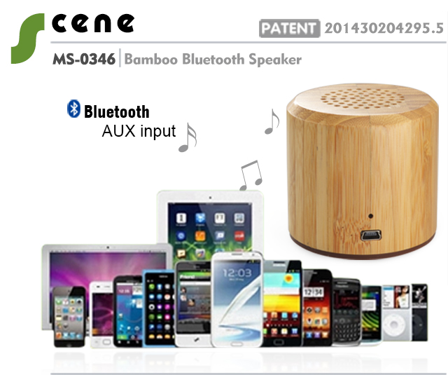 Hairong cylinder shape wireless mini bluetooth speaker