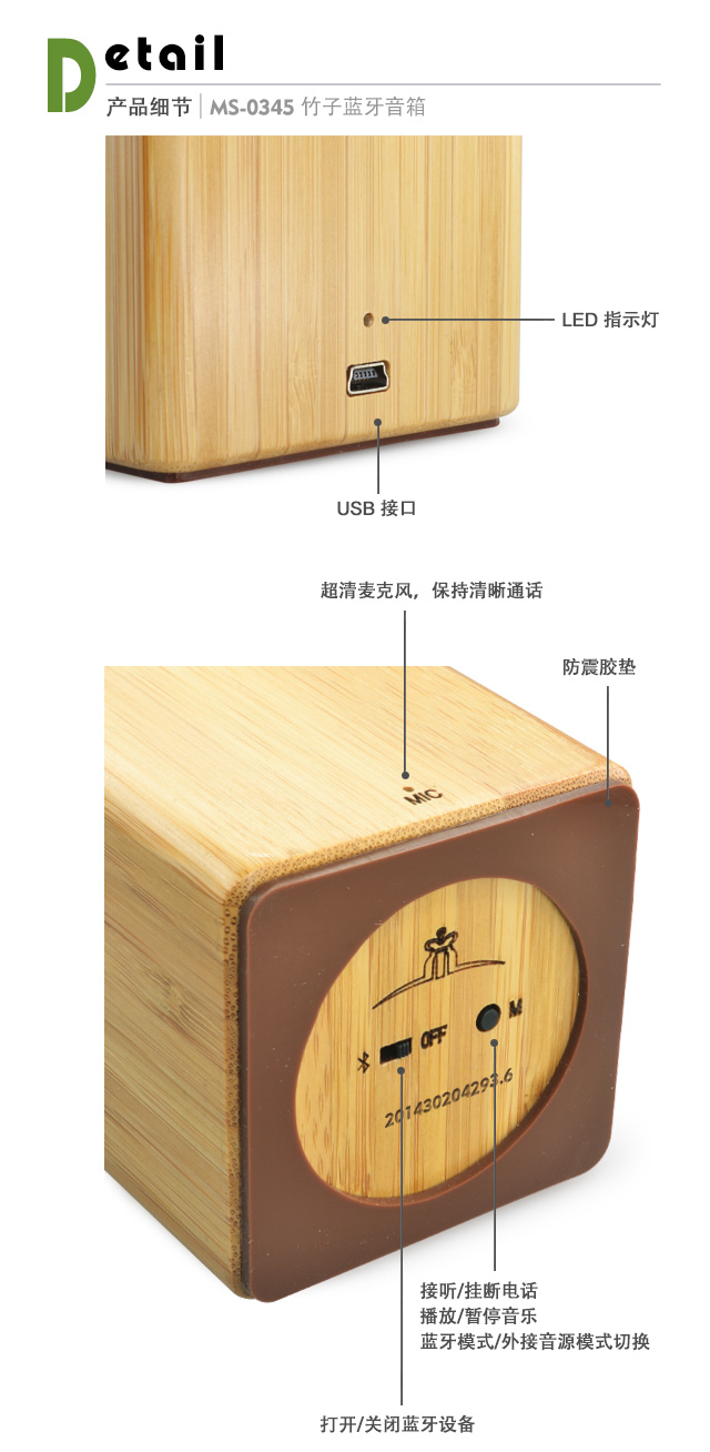 HaiRong bamboo portable mini wireless bluetooth speaker