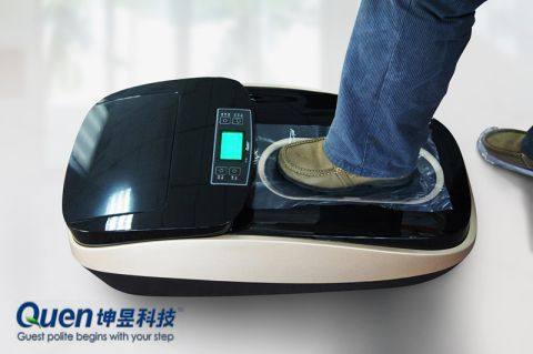 Newest Automatic Shoe Cover Machine