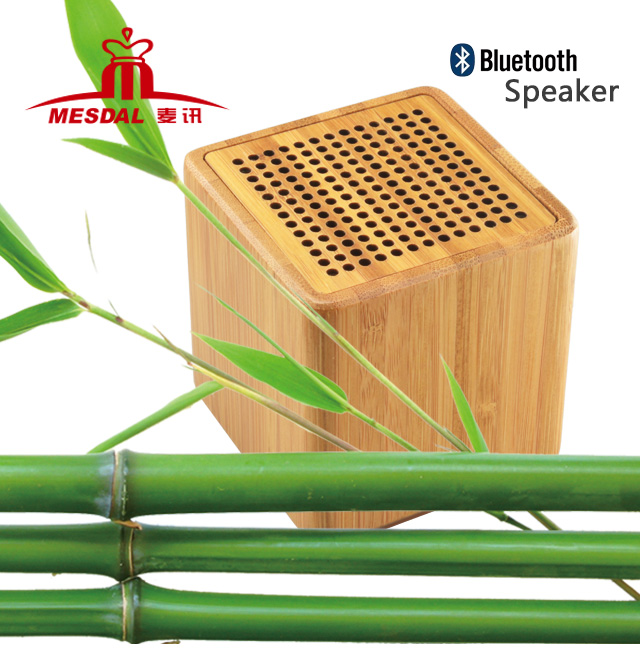Hairong Bamboo electronic best selling christmas gifts 2015