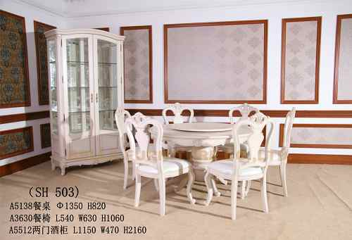 Dining Room Furniture Eiffel (a) Series