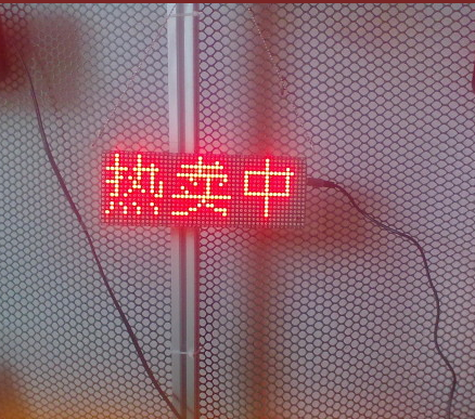 F3.75 SINGLE RED MINI HANGING LED SCREEN