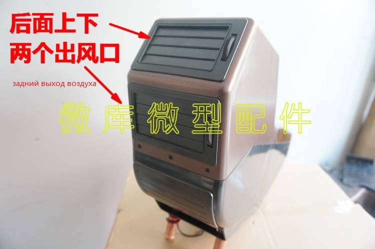 12V 150W Car Auto Vehicle Electronic Fan Portable Dryer Heater Heating Windshield Defroster Demister