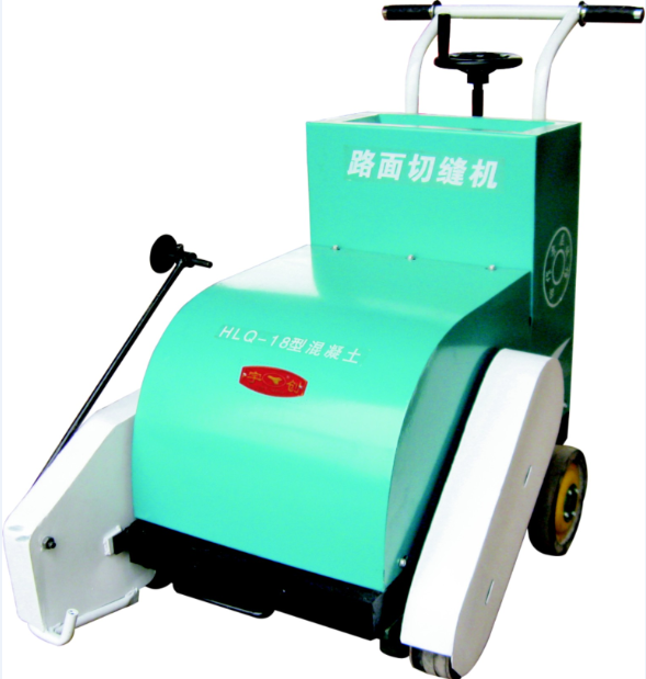 HQL18 electric road cutting machine