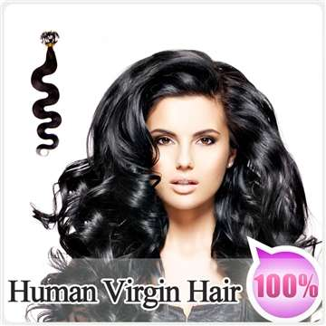 100g Body Wave Brazilian Mirco Loop Extension