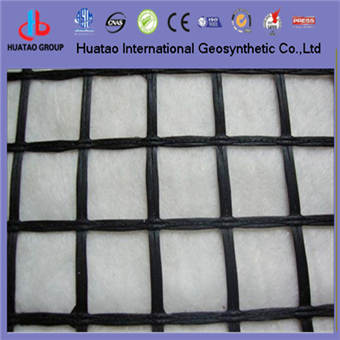 Biaxial Wrap Knitted Polyester geogrid