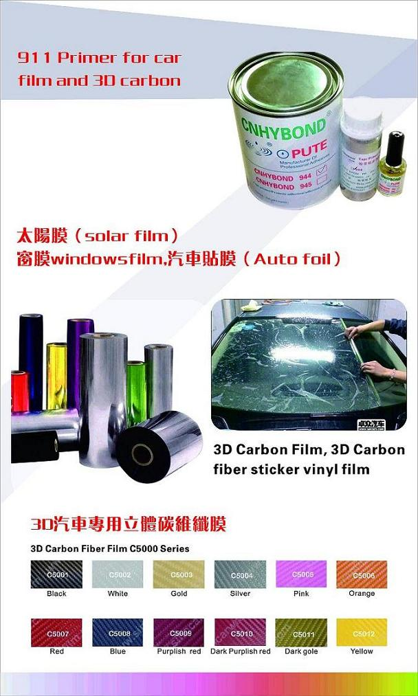 Similar 3M 94/K-520/K-500 Adhesion Promoter for 3D Carbon Film