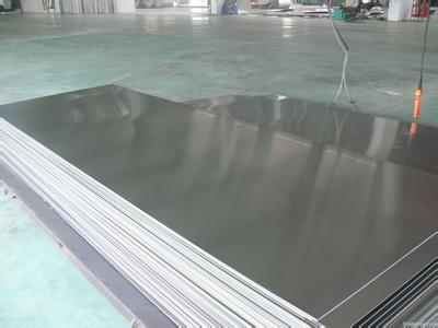 AlumAluminum Sheetinum Sheet