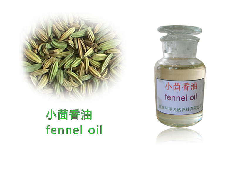 Fennel (common)oil
