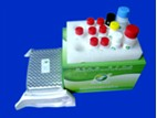 Oxytetracyline ELISA Test Kit