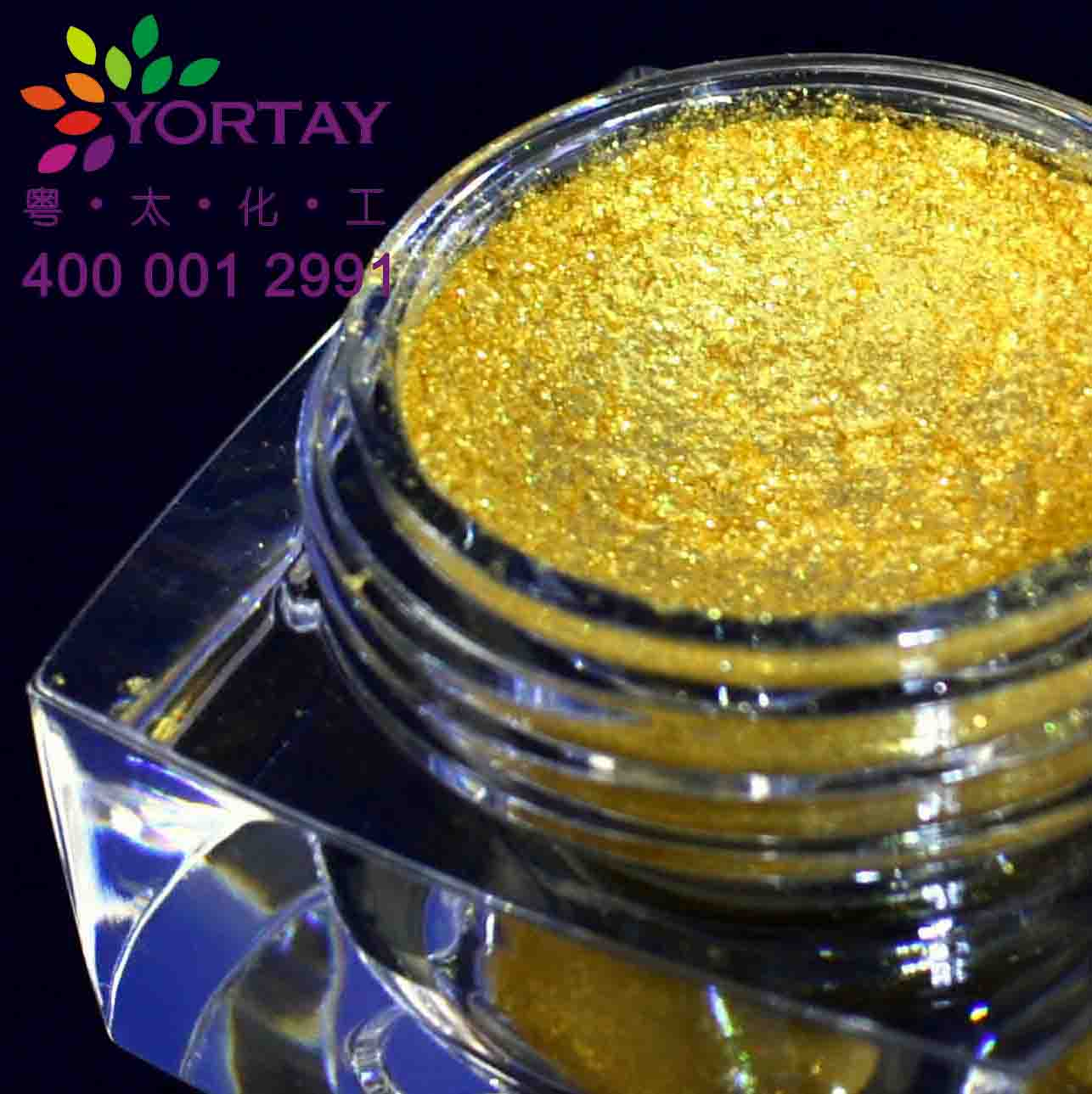 Crystal Golden Pearl Pigments
