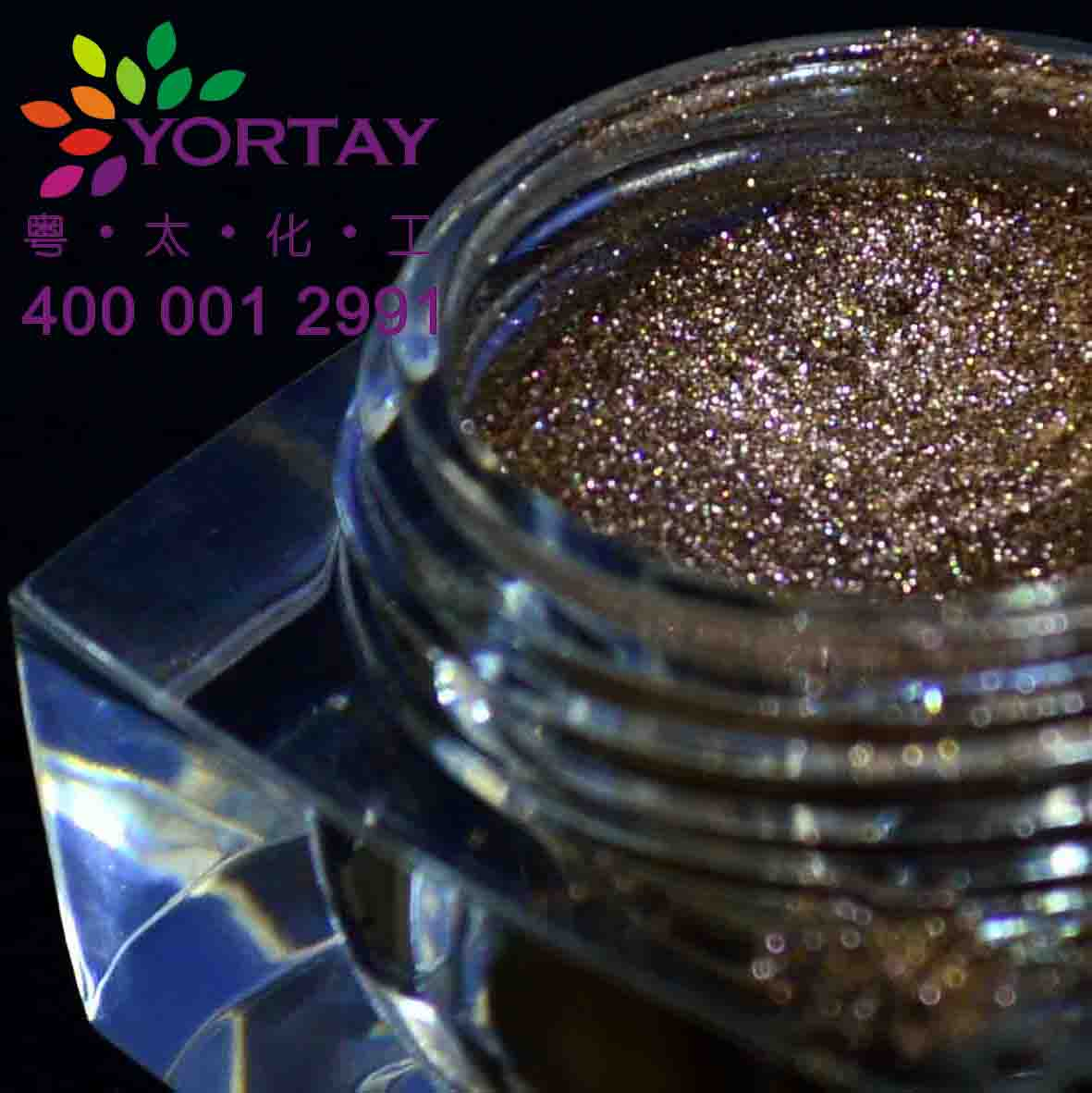 Crystal Metals Pearlescent Pigments