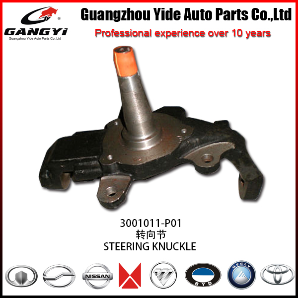 GREAT WALL WINGLE/STEERING KNUCKLE/OE:3001011-P01