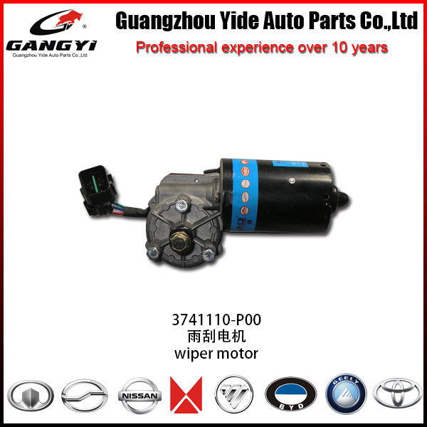 GREAT WALL WINGLE/WIPER MOTOR/OE:3741110-P00