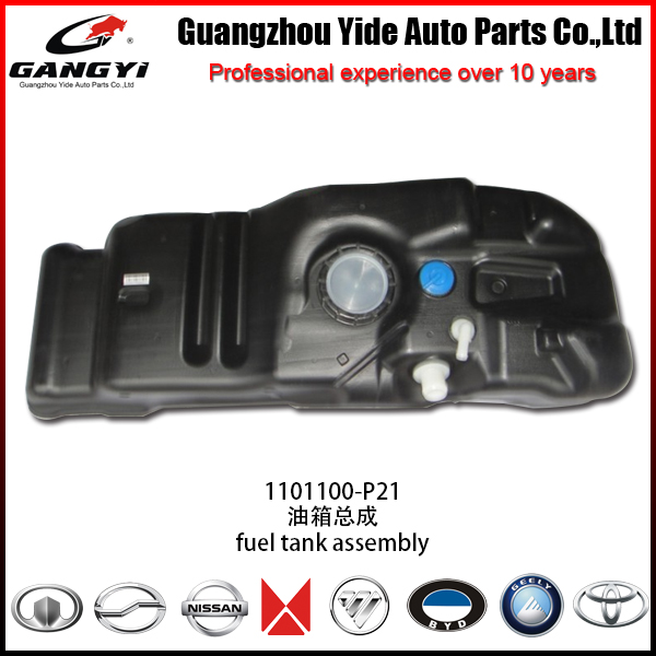 GREAT WALL WINGLE/FUEL TANK ASSEMBLY/OE:1101100-P21