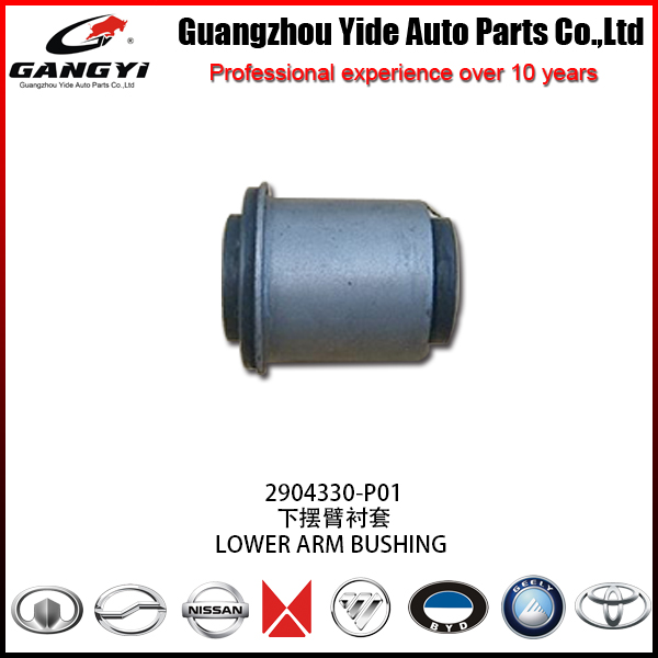 GREAT WALL WINGLE/LOWER ARM BUSHING/OE:294330-P01