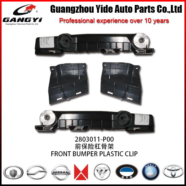 GREAT WALL WINGLE 3/FRONT BUMPER PLASTIC CLIP/OE:2803011-P00