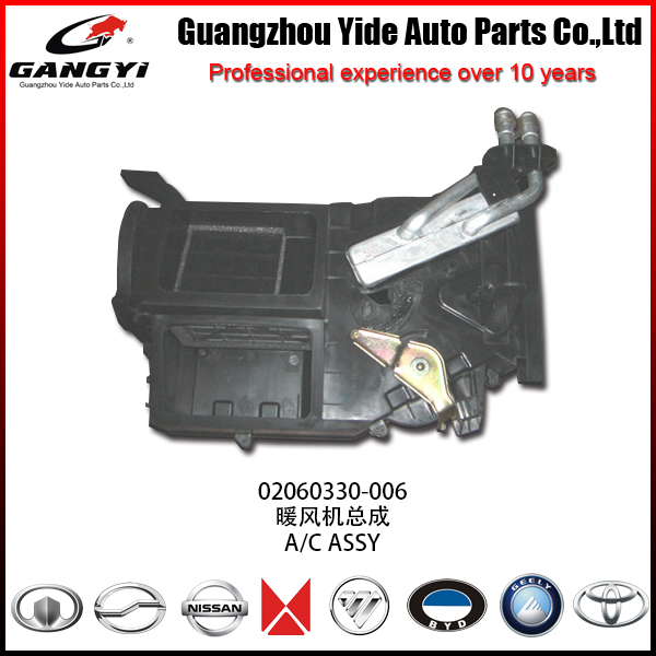 GREAT WALL WINGLE 3/A/C ASSY/OE:02060330-006