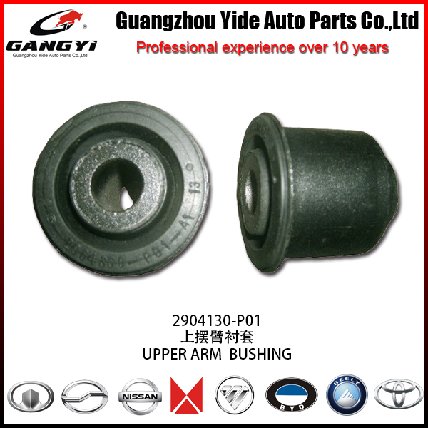 GREAT WALL WINGLE 3/UPPER ARM BUSHING/OE:2904130-P01