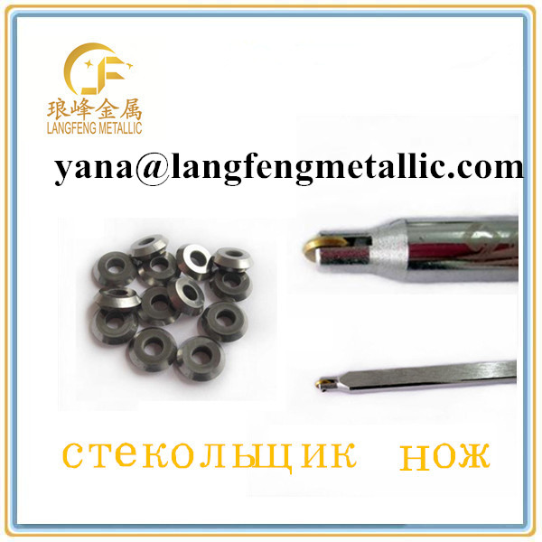 For cutting various glass, glass cutting wheels