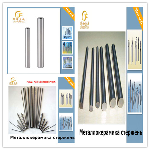 ungsten carbide rod is CNC machine tool fittings