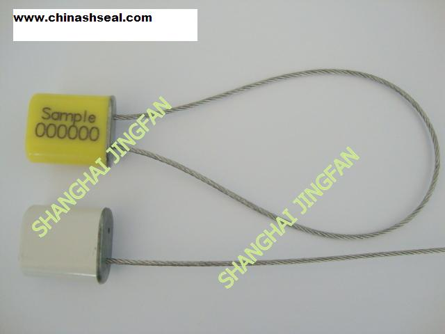 APPROVE SELF-LOCK CABLE HIGH SECURITY SEAL