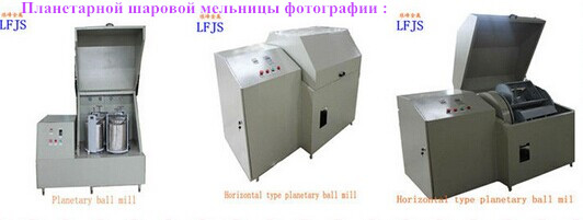 VC powder Planetary Ball Mill Ball Mill small laboratory