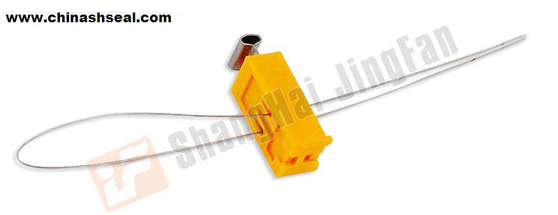 SELF-LOCK PLASTIC SECURITY SEAL JF001022
