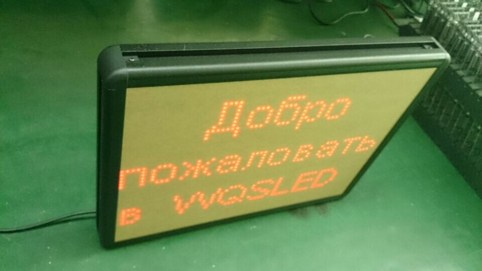 P4.8 indoor red color led signs