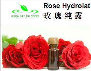 100% Pure Natural Rose water,Rose Hydrolat in bulk sales