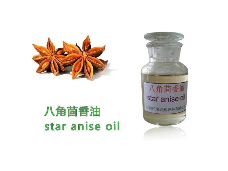 Star Aniseed Oil,Aniseed oil,Cas.8007-70-3