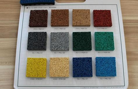 Multi-colored Rubber Granules