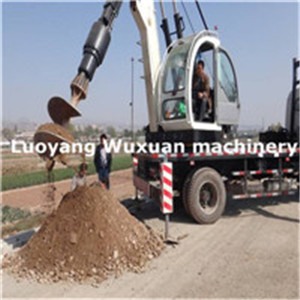 Wheel Type Hydraulic Drill Rig